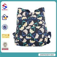 Wholesale Primary school backpack for girls 118BDZSE067 from china suppliers