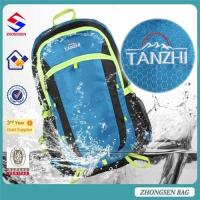 Wholesale Senior high school backpack 117BDZSE014 from china suppliers