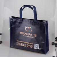 Wholesale HONEYWELL INTERNATIONAL shopping bags tote bag from china suppliers