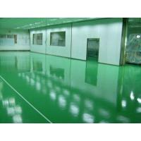 Wholesale Epoxy Floor Hardener from china suppliers