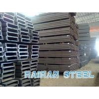Wholesale STEEL U CHANNEL/UPN from china suppliers