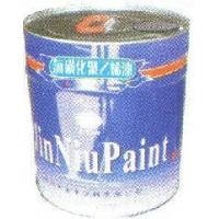 Wholesale Epoxy primer zhengzhou anti-corrosion coatings manufacturers from china suppliers
