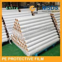 High quality PE stainless steel protective / protection film saving expensive reworking