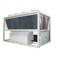 The air-cooled heat pump unit