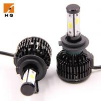 Wholesale LED Headlight Bulb 360 Four Side LED Headlight Bulb from china suppliers