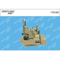 Rope And Net Jointing Machine