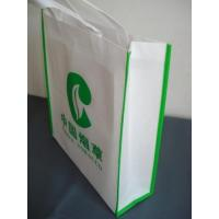 Wholesale Nonwoven Bags XXJ-002nonwoven bags with silkscreen from china suppliers