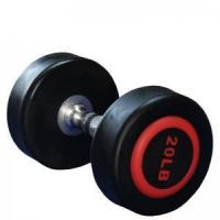 Wholesale China PU Fitness Weights 10lb Dumbbell Used Dumbbells for Sale Supplier from china suppliers