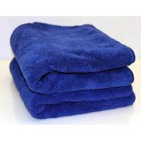 "15"" x 24"" - 560 GSM 2pcs, Blue - UTowels' Ultra Plush Thick Microfiber Auto Detailing Towel"