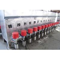 Wholesale Automatic Control Equipment NC Reagent Feeder from china suppliers