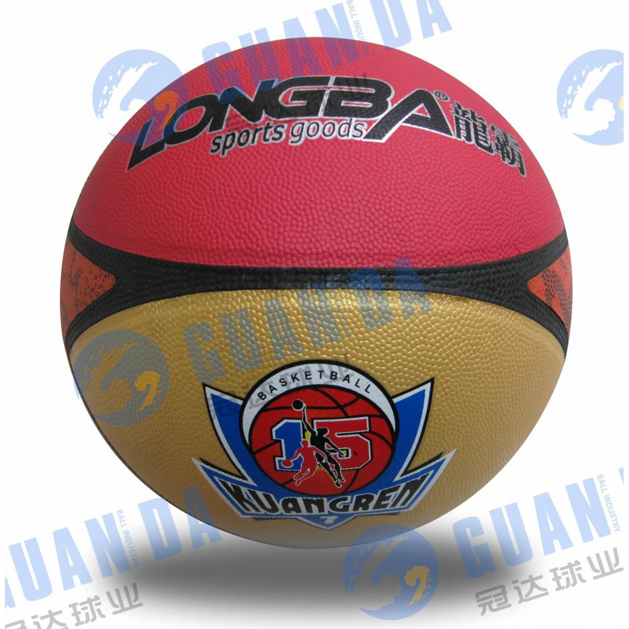 Wholesale 7#Basketball/GD-B107 from china suppliers