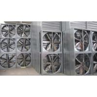 Wholesale Wind fan from china suppliers