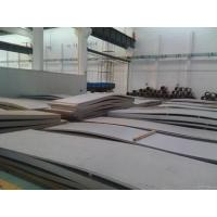 made in nepal price of steel sheet price