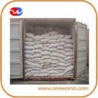Wholesale Mica Powder from china suppliers