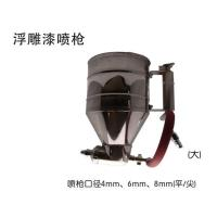 Auxiliary Tools Stainless steel spray gun