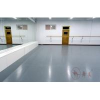 Wholesale Rubber flooring from china suppliers