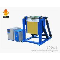 Wholesale Aluminum Induction Melting Furnace from china suppliers