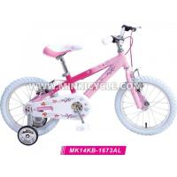 Wholesale MK14KB-1673AL Aluminum Bikes from china suppliers