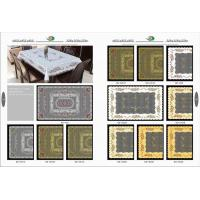 Wholesale Textile PVC TABLECLOTH(print design) from china suppliers