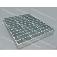 Wholesale Grille serrated steel grating from china suppliers