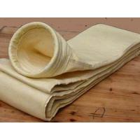 Wholesale Metamax high temperature dust filtration bag from china suppliers