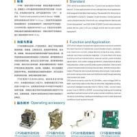 Wholesale AKB0 Control And Protective Switch from china suppliers