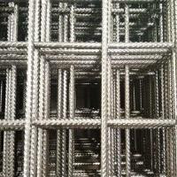 Wholesale Pictures of steel bar mesh Product Number: 1.05.01 from china suppliers
