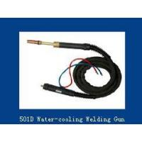 Wholesale 501D Water-cooling Welding Gun from china suppliers