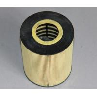 Wholesale Filter filter from china suppliers