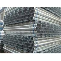 Wholesale Good quality welding spiral high pressure stainless steel pipe from china suppliers