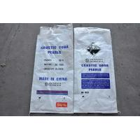 Wholesale PP Bag from china suppliers
