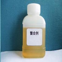Wholesale Textile Chemicals Sequestering Agent DHK129 from china suppliers