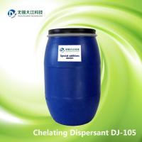 Wholesale ENGLISH Chelating Dispersant DJ-105 from china suppliers