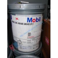 Wholesale Mobil SHC Aware Grease EP 2 from china suppliers