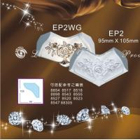 Wholesale Corner Series EP2 from china suppliers