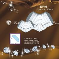 Wholesale Corner Series EP08 from china suppliers