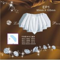 Wholesale Corner Series EP1 from china suppliers