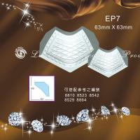 Wholesale Corner Series EP7 from china suppliers
