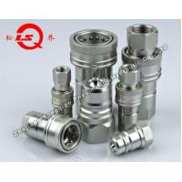 LSQ-ISOA CLOSE TYPE HYDRAULIC QUICK COUPLING