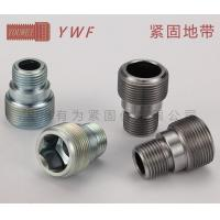 Wholesale Double screw for automobile filter from china suppliers