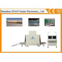 Hotel X Ray Luggage Machine , X Ray Inspection Machine 40AWG Wire Resolution