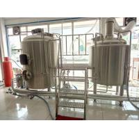 Wholesale 4BBL laboratory beer brew equipment from china suppliers