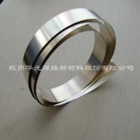 Wholesale High Silver Brazing Alloy from china suppliers