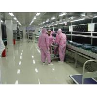 Wholesale Antistatic floor paint from china suppliers