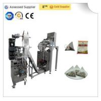 Automatic nylon square shape tea bag inner and outer bag packing machine