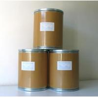 Wholesale Inorganic chemicals Riboflavine from china suppliers
