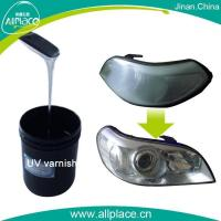 Wholesale No Color Change Clear UV Curable Coatings from china suppliers