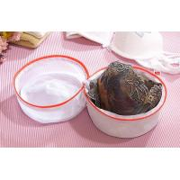 China Cup Mat  80605-Protective Washing Bag for Bra wholesale