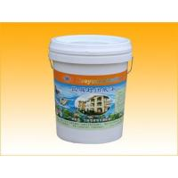 Wholesale Primer serise(water) from china suppliers