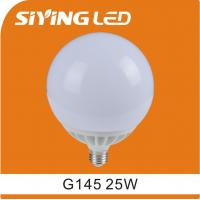 Wholesale LED Tube SY-G011 Item: SY-G011 from china suppliers